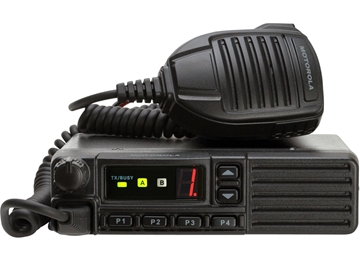 Picture of Vertex VX2100E UHF  Mobile Radio (New)