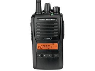 Picture of Vertex VX264 VHF Walkie Talkie Two Way Radio (New)