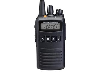 Picture of Vertex VX454 UHF Walkie-Talkie Two Way Radio (New)