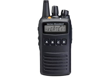 Picture of Vertex VX454 UHF Walkie-Talkie Two Way Radio (New)