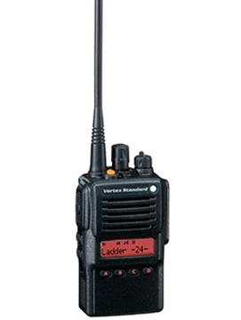 Picture of Vertex VX-824 VHF WALKIE-TALKIE 2 WAY RADIO (New)