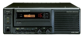 Picture of Vertex VXR-7000 UHF Talk-Through Repeater Free Programming (New)