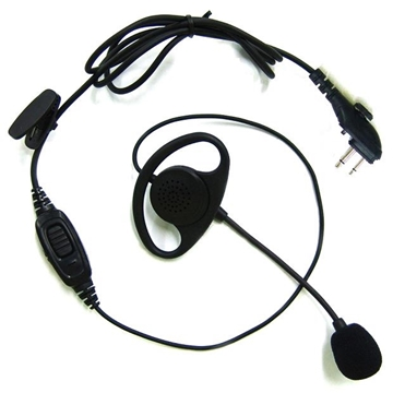 Picture of HYT EHM16 D-Shape Earpiece with Boom Mic & Inline PTT (M1) (New)