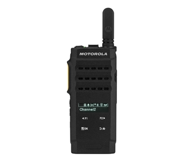 Picture of Motorola SL2600 UHF DMR Digital Walkie-Talkie Two Way Radio With Charger(New)