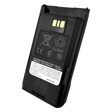 Picture of Vertex FNB-V112LI 1170MAH Li-Ion Slim Battery Pack