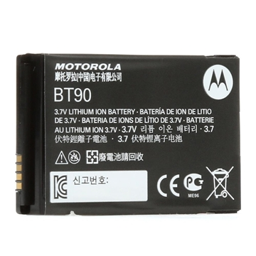 Picture of Motorola HKNN4013 slim Lithium Ion 1800 mAh battery