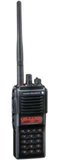 Picture of Vertex VX-929 VHF Walkie Talkie Two Way Radio (New)