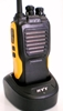 Picture of HYT POWER446 WALKIE-TALKIE TWO WAY RADIOS WITH G SHAPE EARPIECES x 2 (USED)